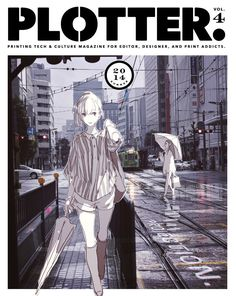 PLOTTER vol.4 | PRINTGEEK Book Cover Design, Book Design, Character Illustration, Illustration Art, Character Art, Character Design, Design Comics, Japanese Graphic Design, Manga Covers