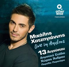 One of the most popular Greek singers Hatzigiannis in Andros for a concert.