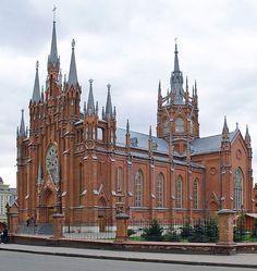 File:Moscow, Catholic Church in Presnya.jpg