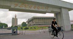 서울대 총학, 北 김일성종합대학과 학생교류 추진 : 월간조선 North Korea, Street View, Scene, Outdoor Decor, Student, Stage