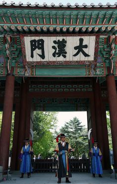 Deoksugung Palace in Seoul, Korea