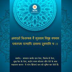 Thoughts At Your Threshold Sanskrit Quotes, Sanskrit Mantra, Gita Quotes, Vedic Mantras, Sanskrit Words, Krishna Quotes In Hindi, Radha Krishna Love Quotes, Hindi Quotes, Words Quotes