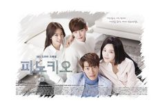 Pinocchio (Korean Drama) - AsianWiki I have enjoyed what I watched of it so far but it is a bit of a plot tummy twister. It is not my favorite drama because of the storyline but I still am enjoying it. I love the actors in the show.