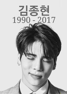 Today an angel made it back home RIP Jonghyun.