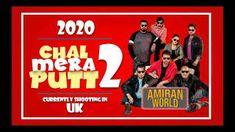 Punjabi Movies: new punjabi movie chal mera putt 2 download Joker Full Movie, 2 Movie, Movie Club, Download Free Movies Online, Free Movie Downloads, Watch Free Movies Online, Cartoon Download, Hindi Movies Online, Movies