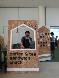 coffee stand,KIOSK,pop-up shop More A table with simply a cut out board. Kiosk Design, Cafe Design, Retail Design, Signage Design, Corporate Design, Design Design, Stand Design, Booth Design, Pop Up Cafe