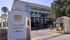 Cyprus and Greece Foreign Ministry officials discuss Cyprus problem and situation in Turkey
