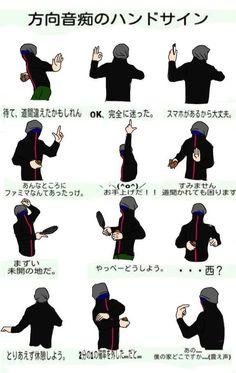 参考に......なるのか? My Favorite Image, My Favorite Things, Culture, Manga, Funny, Humor, Sleeve, Manga Comics, Ha Ha