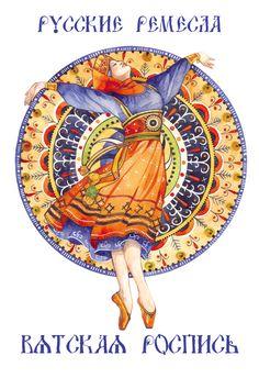 - Russian crafts - Vyatka painted - by Losenko on DeviantArt