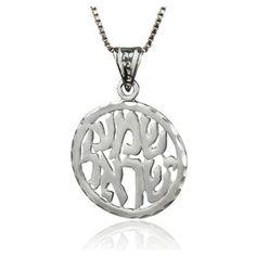 Silver Shema Yisrael Encircled Pendant