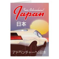 #Into Adventure! Japan 80s vintage travel poster Card - #vintage #travel #cards #custom #personalize