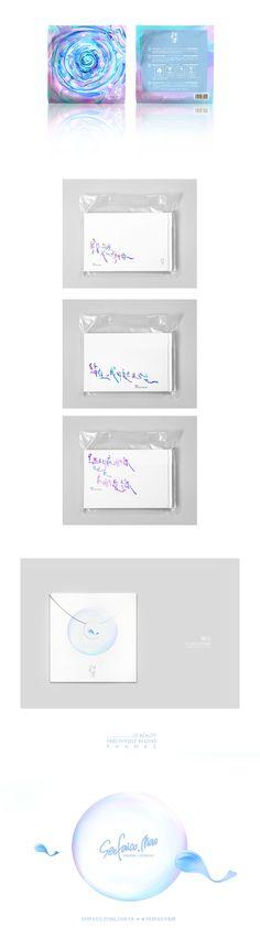 查看《情书面膜/初见(产品设计)-serfaico.mao》原图,原图尺寸:1600x5711