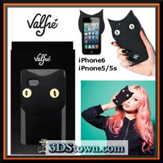 iPhone 5 / 6s / 6plus case Valfre Bruno cute black cat.  Valfre striking design isBruno black cat motif, the world's famous entertainer and love. The black color increased mystery, and the cat pattern is cute and lovely. http://www.3dstown.com/product.php?id_product=333