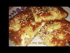Τυρόπιτα εύκολη χωρίς φύλλο/Easy feta pie without phyllo Baking Videos, Sweets Recipes, Greek Recipes, Lasagna, Feta, French Toast, Goodies, Pie, Make It Yourself