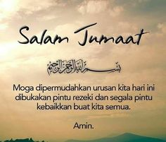 Salat and Salam Archives - Learn Islam Prayer Verses, Prayer Quotes, Words Quotes, Life Quotes, Learn Quran, Learn Islam, Salam Jumaat Quotes, Jumma Mubarak Quotes, Prophet Muhammad Quotes