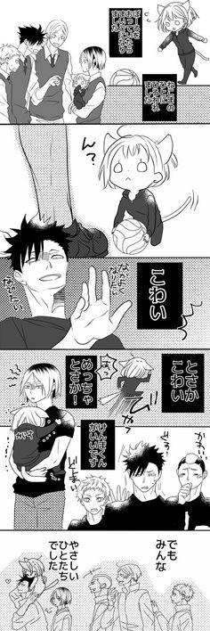 Oh god this is soo cute :v Haikyuu Yachi, Kuroo Tetsurou, Haikyuu Fanart, Kagehina, Haikyuu Anime, Me Me Me Anime, Anime Guys, Manga Anime, Haikyuu Ships