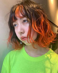 XENAさんはInstagramを利用しています:「design Brad Orange☄️ . . cololist MISA @miiisa_930」 Hair Color Streaks, Hair Dye Colors, Cool Hair Color, Hair Highlights, Messy Hairstyles, Pretty Hairstyles, Gothic Hairstyles, Hair Inspo, Hair Inspiration