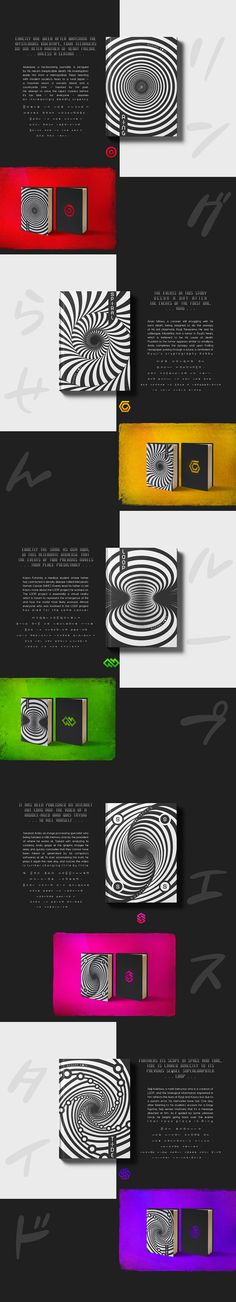 Ring Pentalogy (Concept) on Packaging of the World - Creative Package Design Gallery
