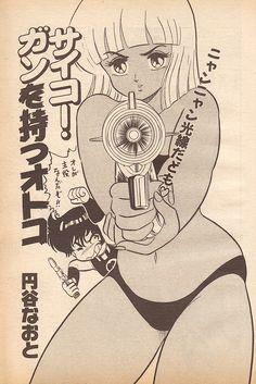 Japanese Poster, Japanese Art, Animes Wallpapers, Cute Wallpapers, Aesthetic Art, Aesthetic Anime, Manga Art, Anime Art, Japanese Graphic Design