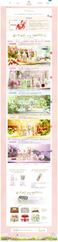 The website 'http://www.ignis-garden.jp/lineup/' courtesy of @Pinstamatic (http://pinstamatic.com)