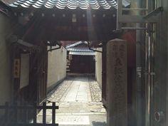 京都市内 散策
