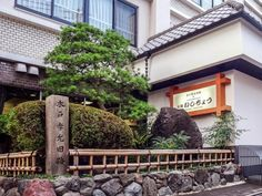 Kyoto Ishicho Hotel Japan, Asia Ishicho Hotel is conveniently located in the popular Central Kyoto area. Featuring a complete list of amenities, guests will find their stay at the property a comfortable one. Free Wi-Fi in all rooms, 24-hour front desk, luggage storage, Wi-Fi in public areas, car park are on the list of things guests can enjoy. Each guestroom is elegantly furnished and equipped with handy amenities. Access to the hotel's hot tub, spa, massage will further enhan...