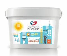 Ярославские Краски меняют дизайн тары и упаковки для всей линейки продукции...