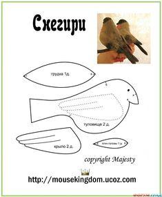 птичка из ткани выкройка: 13 тыс изображений найдено в Яндекс.Картинках