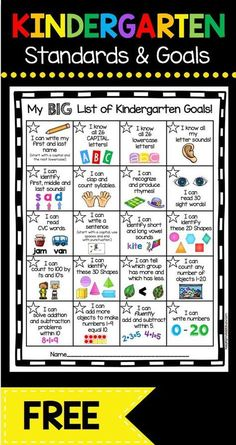 Kindergarten Goal Chart - FREEBIE — Keeping My Kiddo Busy