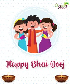 Bhai Dooj Images, Happy Diwali Images, Ads Creative, Girl Photography Poses, How To Stay Healthy, Funny Jokes, Bond, Organic, Entertaining