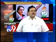 Congress woos Seemandhra Kapu voters