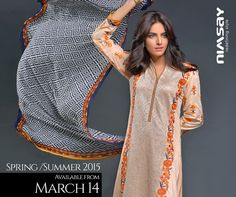 Spring Summer #collection2015  available from March,14