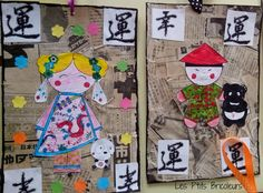 tableau chinois Japan For Kids, Art For Kids, Preschool Arts And Crafts, Crafts For Kids, Dragon Chine, Afrique Art, Chinese New Year Crafts, 5th Grade Art, China Art