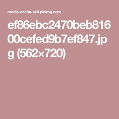 ef86ebc2470beb81600cefed9b7ef847.jpg (562×720)