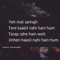 Muhabbat main jhukna Koi buri baat toh nahi, ♡ Chamkta sooraj bhi toh Doob jata hai chaand k liye. Secret Love Quotes, Cute Love Quotes, Romantic Love Quotes, Hurt Quotes, Sad Quotes, Life Quotes, Muslim Love Quotes, Crazy Girl Quotes, Diary Quotes