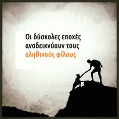 Why is it worth welcoming the difficult times in life … – Nicewords Amazing Quotes, Love Quotes, Feeling Loved Quotes, A Day In Life, Greek Quotes, Good Morning Images, True Words, Cool Words, Friendship