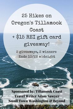 Ready for an Oregon hiking adventure?  Enter to win 25 Hikes on Oregon's Tillamook Coast by Adam Sawyer and a $15 REI gift card!
