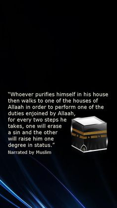 Walking to the #masjid (#Hadith, #Note3 lockscreen)