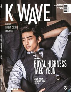 Taecyeon suits up for 'K Wave' | http://www.allkpop.com/article/2014/03/taecyeon-suits-up-for-k-wave