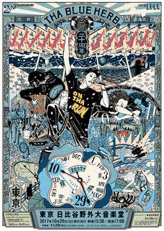 THA BLUE HERB 20周年記念ライブ告知|東京日比谷野外大音楽堂