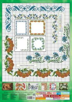 spring is in the air, so it would be totally appropriate to start stitching some delicate flower patters. Took this ones from http://dianaplus.eu/cross-stitch-patterns-mini-edition-issue-2371-p-6693.html