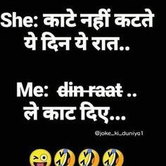 Hindi Chutkule, Hindi Jokes, Latest Hindi Jokes, 2019 Best Jokes - BaBa Ki NagRi Hindi Chutkule, Jokes In Hindi, Funny Humour, Funny Jokes, Hilarious, Desi Quotes, Harry Potter Jokes, Koi, Comedy