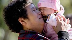 China announced it was ending its one-child only policy at a Communist Party leadership meeting on Thursday, according to state news agency Xinhua. The end of the controversial policy, which has been in place for 36 years, came as leaders finished a four day meeting where they discussed China's...