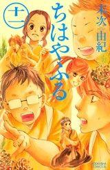 Shoujo, Disney Characters, Fictional Characters, Disney Princess, Anime, Art, Art Background, Kunst, Cartoon Movies
