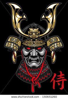 stock-vector-samurai-helmet-in-detailed-150651260.jpg (320×470)