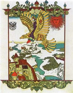Illustration to 'Wooden Eagle' - Heorhiy Narbut