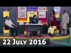 Khabardar with Aftab Iqbal 22nd July 2016