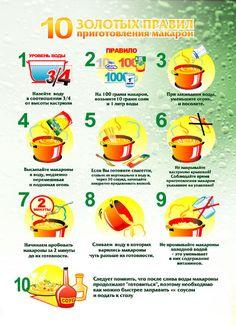 Как варить макароны Fruit, Food, Cantaloupe, Eten, Hoods, Meals