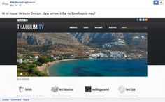 A website template for hotels in Greece!