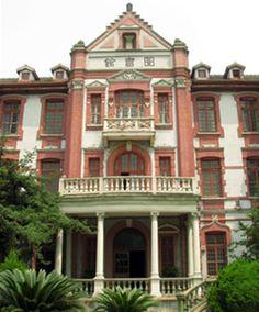 Shanghai Jiao Tong University . . . . .